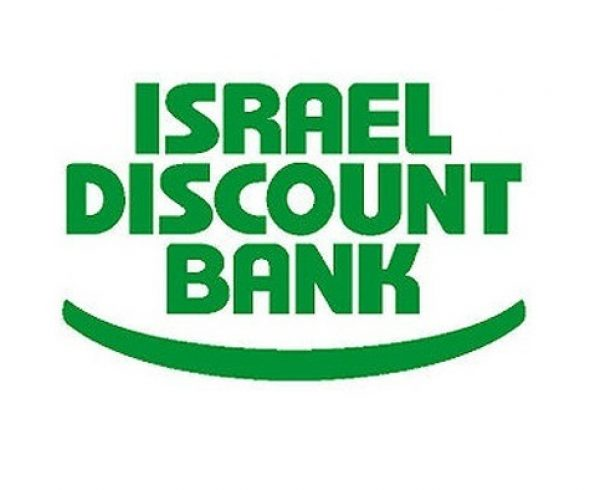 Israel Discount Bank has chosen Commugen's Business Continuity Management solution