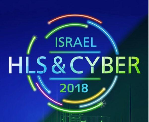 נובמבר 2018- קומיוג'ן בכנס HLS & CYBER ישראל