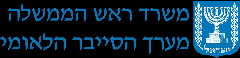 logo-maarach-cyber