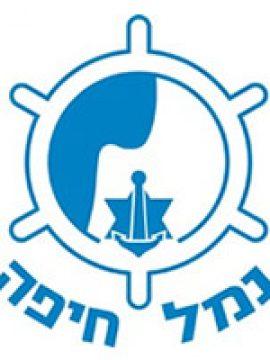 נמל חיפה בחר בפתרון של קומיוג'ן לניהול רכש
