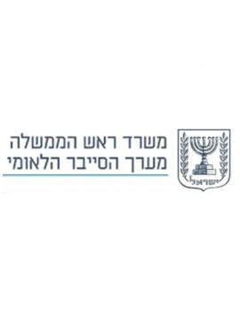 הגנת הסייבר של ישראל נתמכת בפתרונות קומיוג'ן לניהול סיכוני סייבר